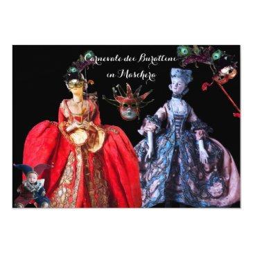 Small Antique Italian Puppets Masquerade Costume Party Invitation Back View