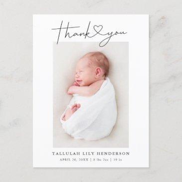 baby photo thank you heart modern birth announcement postinvitations