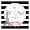 black stripe paris sweet 16 party invitation