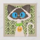 cartoon siamese cat any age birthday party invitation