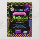 cute 80s party birthday invitation