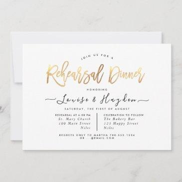 elegant rehearsal dinner, faux gold modern script announcement