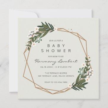 gender neutral geometric gold greenery baby shower invitation