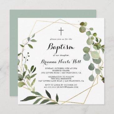 geometric gold tropical green calligraphy baptism invitation