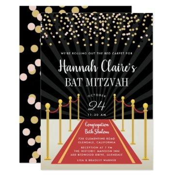 hollywood red carpet bat mitzvah invitations