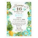 luau hawaiian beach sweet sixteen birthday invitations