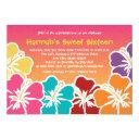 luau sweet sixteen birthday party invitations