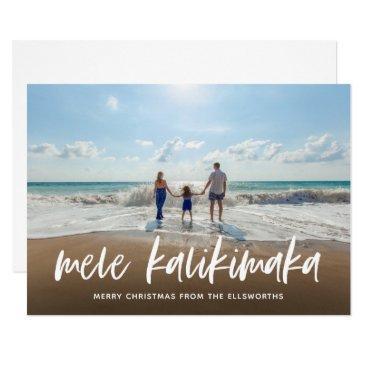 mele kalikimaka hawaiian christmas photo invitations