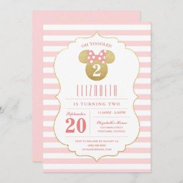 minnie mouse   gold & pink striped birthday invitation