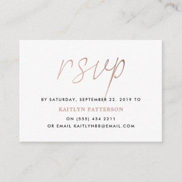 modern rose gold foil script rsvp enclosure invitations