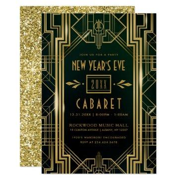 new year's eve party invitation | 1920's cabaret