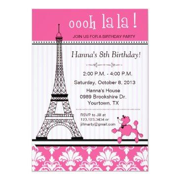 paris eiffel tower theme birthday party pink invitations