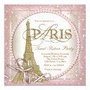 paris sweet 16 party pink and gold pearl invitation