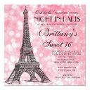 paris sweet 16 pink glitter lights invitation