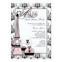 pink black paris chandelier sweet sixteen party invitation