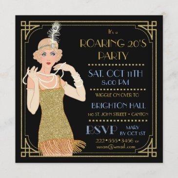 roaring 20's flapper gold glitter black retro invitation