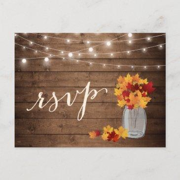 rustic autumn leaves mason jar string lights rsvp invitation post