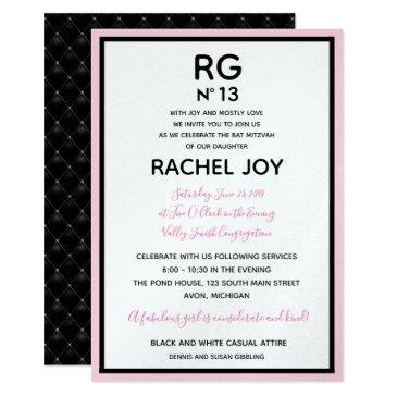 sweet 16 bat mitzvah birthday couture theme party invitation