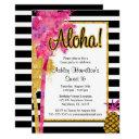 tropical luau stripes sweet 16 birthday invitation
