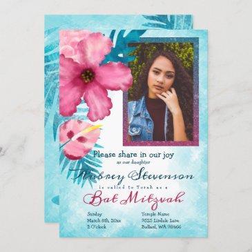 tropical pink aqua hibiscus bat mitzvah invitation