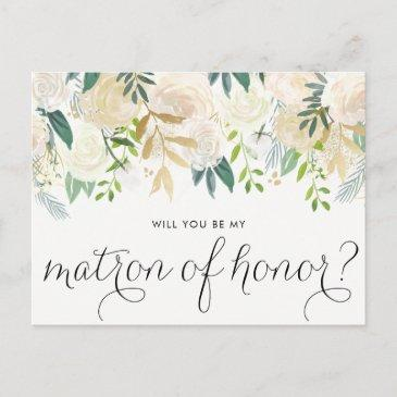 watercolor peonies will you be my matron of honor invitation postinvitations