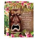 wooden hawaiian tiki luau summer sweet 16 party invitation